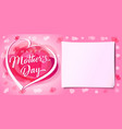 happy mothers day love banner with pink hearts vector image