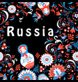 russian design background vector image vector image