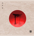 big red sun and black sacred torii gates on vector image