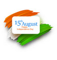 independence day india 15th august card