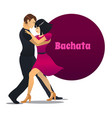 bachata dancing couple in cartoon style vector image