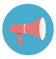 Megaphone or loudspeaker icon on round blue