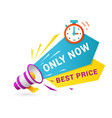 sale countdown badge special offer and discount vector image