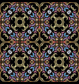 colorful arabesque seamless pattern bright vector image vector image