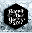 happy new year 2017 elegant silver background vector image vector image