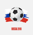 logo soccer cup on football vector image