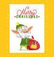 old elf with gifts bag on christmas greeting card vector image vector image