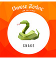 snake chinese zodiac animals low poly logo icon vector image