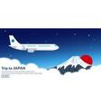 travel to japan tokyo mountain vector image