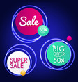 bright neon sale sign background for your vector image vector image
