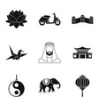 faith icons set simple style vector image vector image