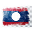 grunge flag laos vector image vector image