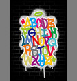 handwritten graffiti font alphabet multicolored vector image vector image