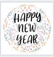 happy new year christmas greeting card vector image vector image