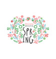 spring logo template original design with floral vector image vector image