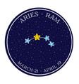 aries zodiac constellation in space round icon vector image
