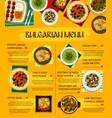 bulgarian cuisine menu meals bulgaria vector image vector image