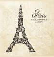 eiffel tower silhouette made of decorate swirls vector image