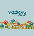 happy mothers day germany design on floral vector image vector image