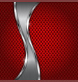 red metal perforated background with vertical vector image vector image