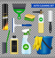 auto cleaning set transparent vector image vector image