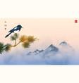 big magpie bird pine tree branch and far blue vector image vector image