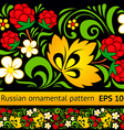 Russian tradition ornament in Hohloma style vector image vector image