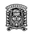 skull babershop vintage mascot logo vector image