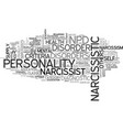 what is narcissism text word cloud concept vector image vector image