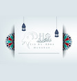 eid al adha mubarak background design vector image vector image