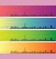 Lisbon multiple color gradient skyline banner