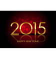 2015 - Happy New Year red blurred background vector image vector image