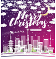 christmas flyer with tokyo japan city skyline in vector image