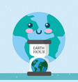 earth hour cartoon vector image