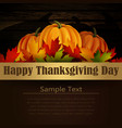 happy thanksgiving day vector image vector image
