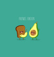 avocado and brown bread vector image
