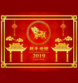 happy chinese new year with two golden gate and pi vector image vector image