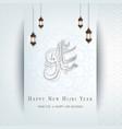happy new hijri year islamic new year greeting vector image vector image
