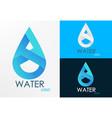logo water infinity vector image vector image