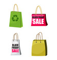 shop bag icon set cartoon style vector image
