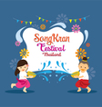 Songkran Festival Kids Playing Water vector image