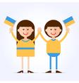 We are Ukrainians vector image