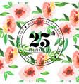 25 wedding anniversay invitation watercolor vector image vector image