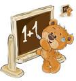 a brown teddy bear is vector image