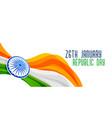 indian republic day flag concept design vector image
