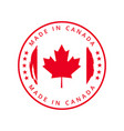 made in canada round label vector image vector image