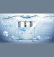 aqua cream moisturizing cosmetic vector image