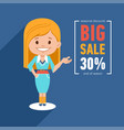 big sale banner discount 30 seasonal discount vector image