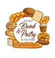 bread and pastry shop baked food products sketch vector image vector image