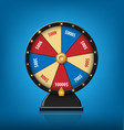 color lucky wheel template realistic wheel of vector image vector image